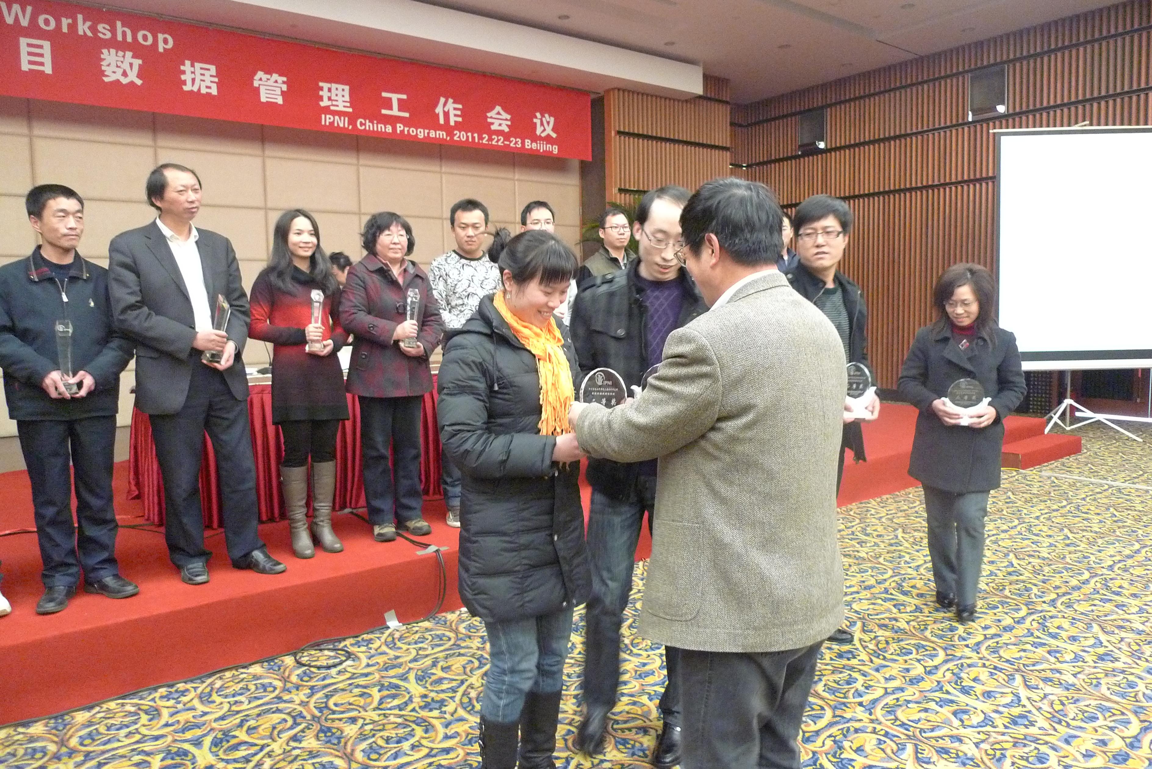 四川省农科院土肥所_四川省农科院土肥所获得了二等奖.